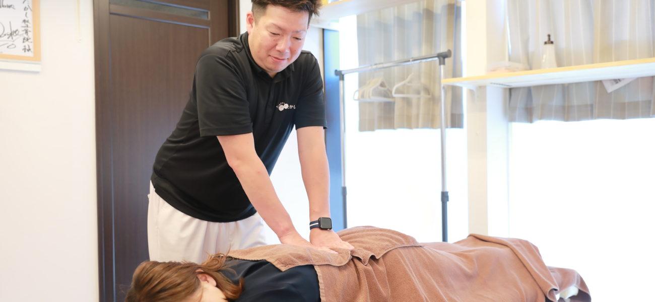 八尾整骨院、背中が痛い、首が痛い、腰が痛い、首が痛い、体の痛みは体の歪みが原因で起こることもあります。